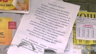Липецк. Мост. В двух домах в районе Тракторостроителей второй день отключены лифты(, 2014-11-12T08:50:36.000Z)