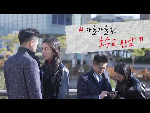Inseparable Bros - Korean Movie - Character Trailer from YouTube · Duration:  1 minutes 19 seconds
