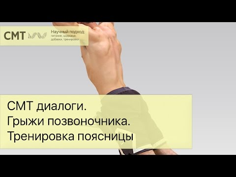 Перелом шейки бедра – лечение народными средствами – как