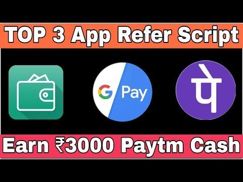 #OnlineScript Top3 app refer bypass script