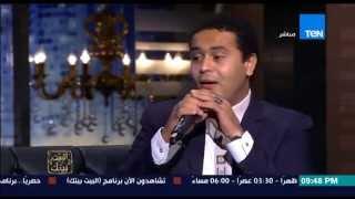 البيت بيتك - ابداع الموسيقار هانى شنودة والمطرب زجزاج في اغنية مل بنا ياروح الروح