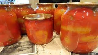 Перец в томатном соусе на зиму Домашний рецепт