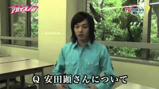 中村倫也さん(赤井タカミ役)のインタビュー動画です。 ドラマ24 アオイ...