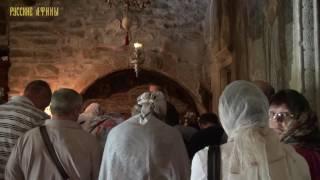 Монастырь Преподобного Мелетия Киферон