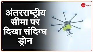 Jammu में International Border पर फिर दिखा Suspicious Drone, BSF हुई Alert! | Hindi News