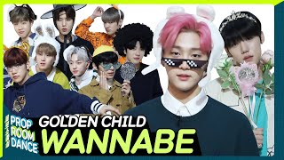 PROP ROOM DANCE | GOLDEN CHILD(골든차일드) - WANNABE | 세로소품실