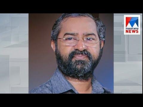 Nirmal Krishna Chit fund investors demands CBI probe   Manorama News