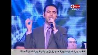 وائل جسار - على رمش عيونها