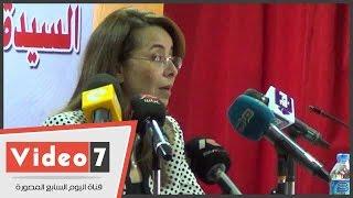 وزيرة التضامن استبعاد 40177 متقدما للحج وتخفيض عدد الوعاظ والمشرفين