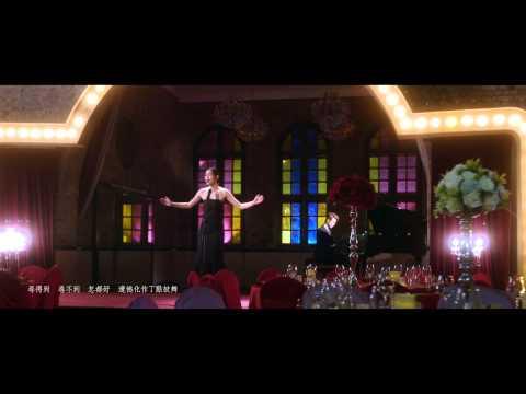 吳雨霏 Kary Ng - 《最幸福的眼淚》MV