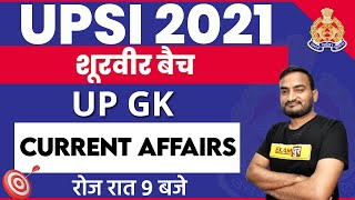 UPSI 2021 Preparation   UP GK Special For UPSI    Current Affairs    By Amit Pandey Sir