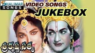 Sri Krishna Satya Movie Full Video Songs Jukebox || N. T. R, Jayalalithaa, Jamuna