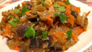 Баклажаны по корейски  Отличная Закуска Салат  Рецепт на зиму
