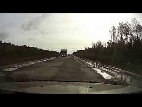 Федеральная трасса Тюмень - Ханты-Мансийск (участок Демьянское-Салым)