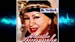 hassiba amrouche douar a zohra official audio