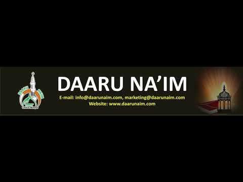 Radio Lagos 107.5FM 27-03-2020 (Topic: Muslim to stay at Home during Corona virus epidemic)
