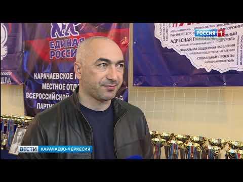 В Карачаевске прошло первенство Карачаево-Черкесии по каратэ кекусинкай
