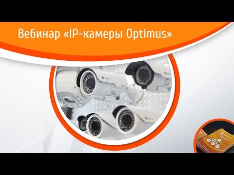Системы безопасности / Системы обеспечения безопасности