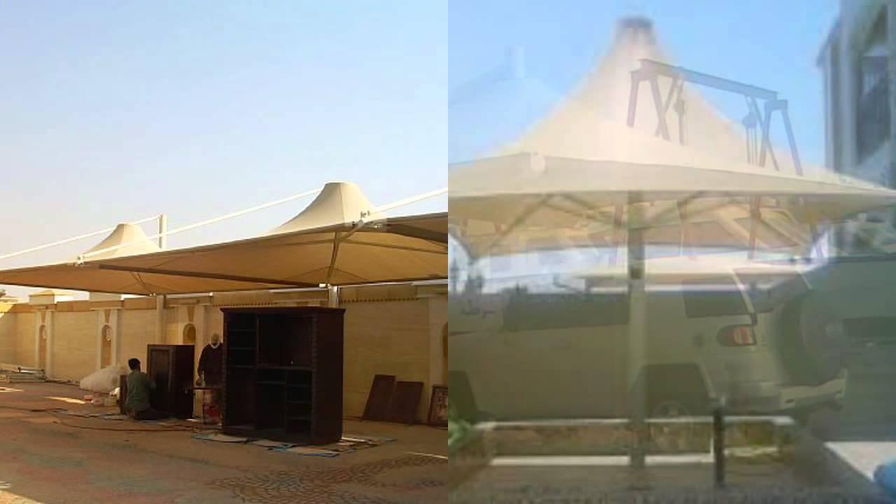 & Car Park Shades Dubai Sharjah Ajman UAE 0553866226 - YouTube