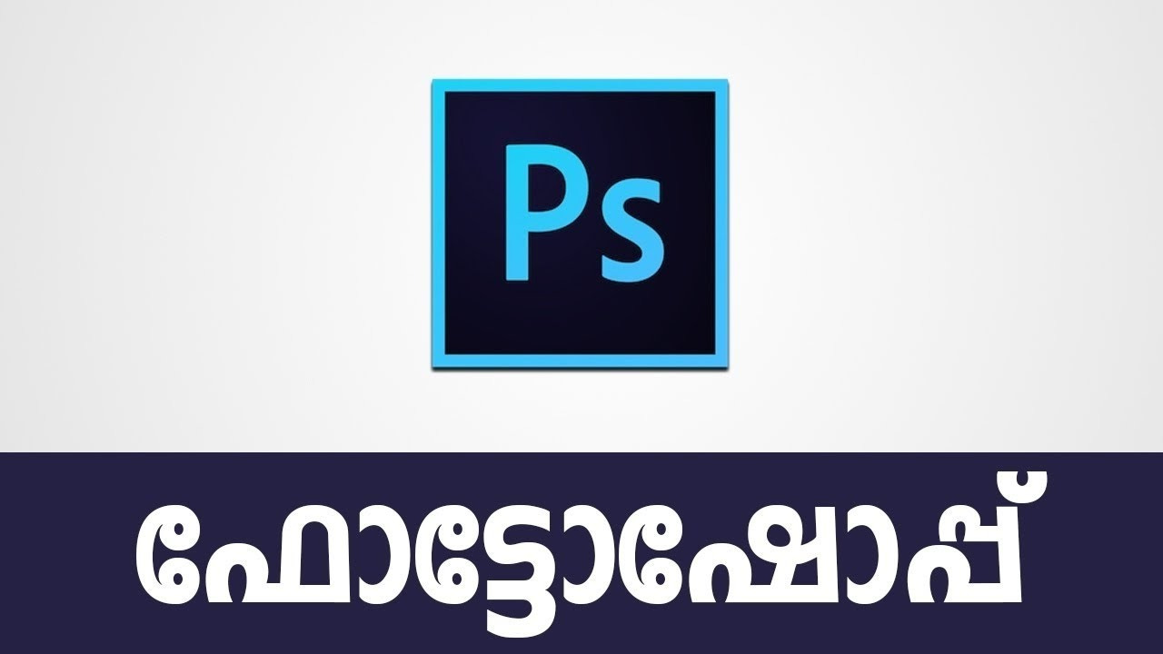 how to add text in photoshop cc 2017