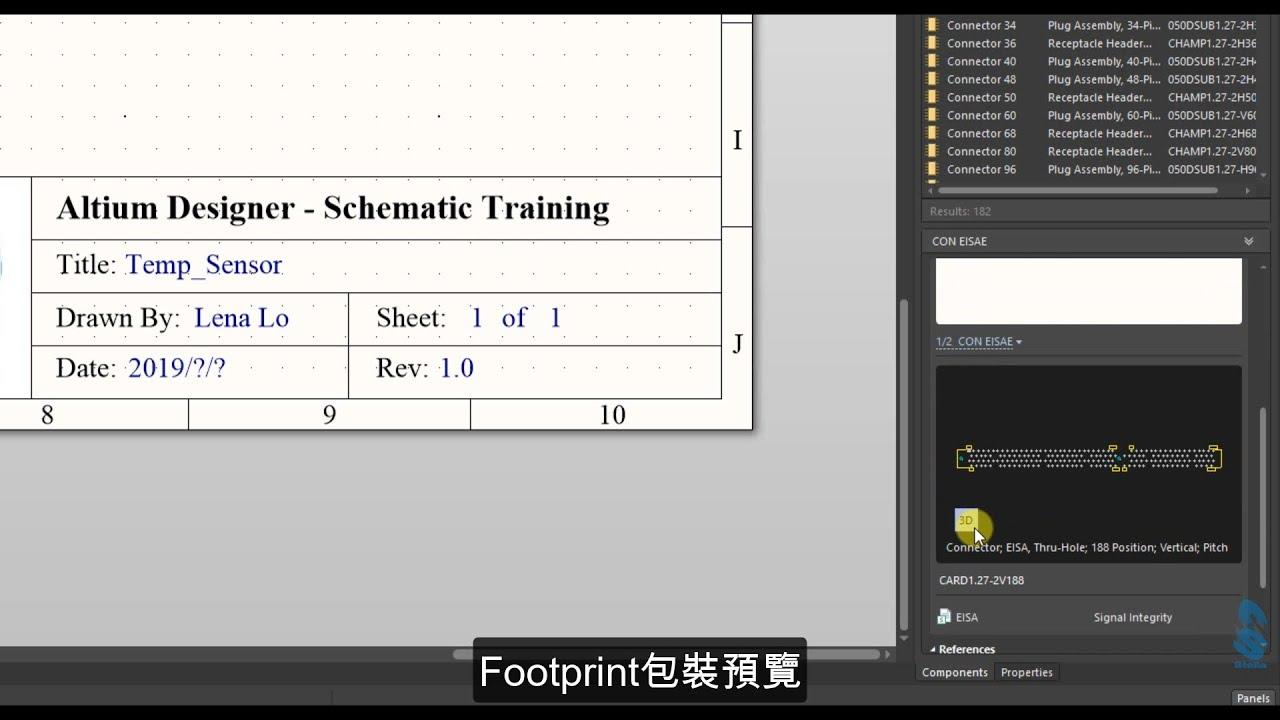Altium Designer 19《電路圖基礎課程》~ 第九堂【零件庫掛載】 - YouTube