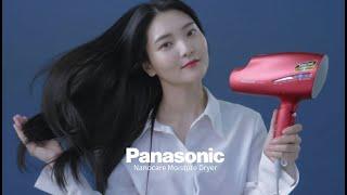 [Panasonic B…
