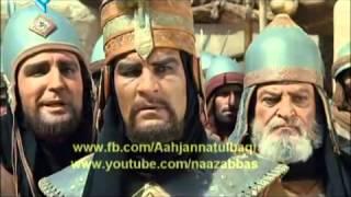 Mukhtar Nama Last Episode Urdu HD