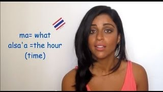 Essential Arabic Phrases 3 - How to ask about the time