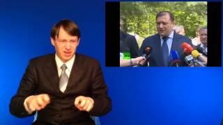 Новости с сурдопереводом 30.04.14