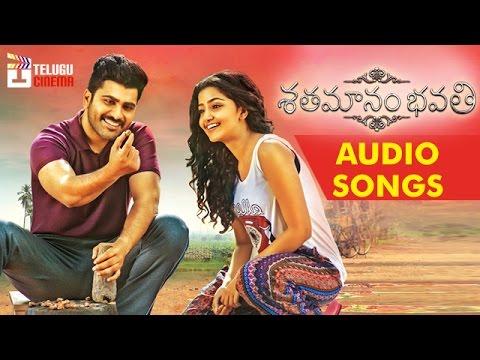 shatamanam bhavati audio songs jukebox track list sharwanand anupama telugu cinema