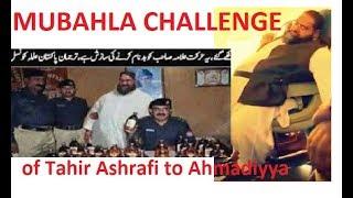 Fate of Anti-Ahmadi TAHIR ASHRAFI after MUBAHLA challenge to Ahmadiyya