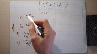 №67 алгебра 8 класс Макарычев