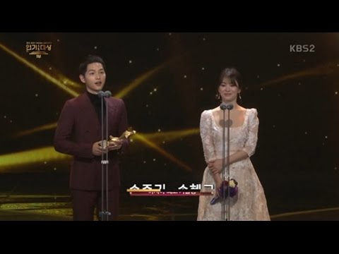 Engsub General KBS Drama Award 2016 (Song Hye Kyo, Song Joong Ki, Park Shin Yang, etc..)