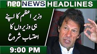 Neo News Headlines | 9:00 PM | 18 October 2018