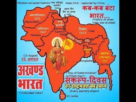 Akhand Bharat: Expansionist Doctrine of Hindutva India & the Threat of Nuclear War in South Asia