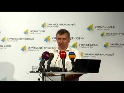 Ukrainian gas transport system. Ukraine Crisis Media Center, 4th of August 2014
