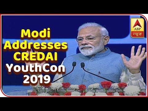 Full Speech: PM Narendra Modi Addresses CREDAI YouthCon 2019   ABP News