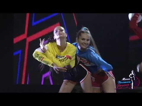Второй выход (танец) Мисс Восток России 2019