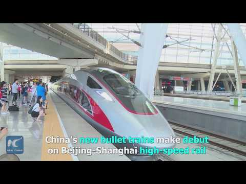Thumbnail: China's new bullet trains debut on Beijing-Shanghai route