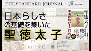 古来より今日に至るまで、我が日本国は「自然信仰」「御霊信仰」「皇祖...