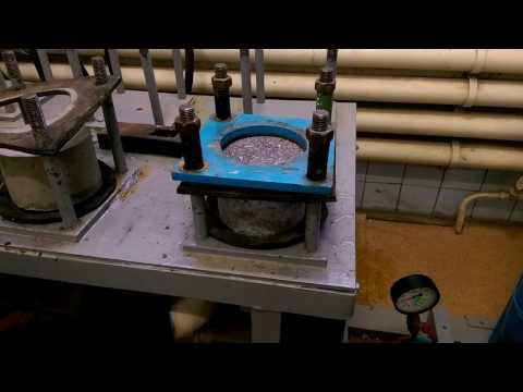 Испытание на водонепроницаемость (W2) вибропрессованного бетона.