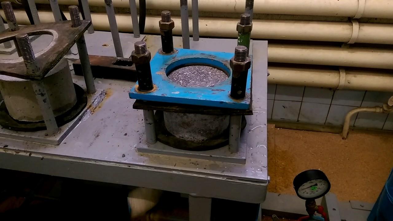 Проверка водонепроницаемости бетона новые виды бетона