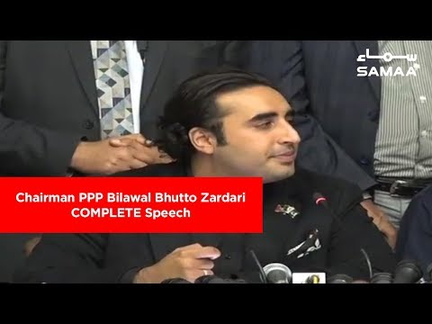 Chairman PPP Bilawal Bhutto Zardari COMPLETE Speech | SAMAA TV