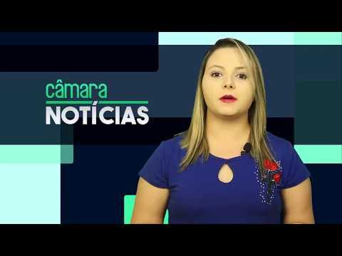 Câmara Notícias - 12/01/2018 - TV Câmara Bagé