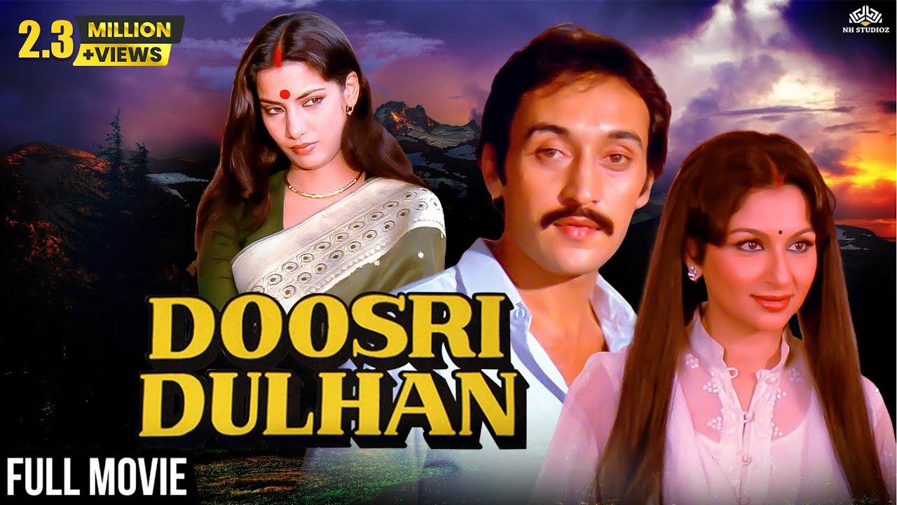 Download Doosri Dulhan (1983)    Shabana Azmi, Sharmila Tagore    Bollywood Hindi Full Movie