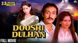 Doosri Dulhan (1983) || Shabana Azmi, Sharmila Tagore || Bollywood Hindi Full Movie