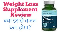 Carbamide Forte Fat Burner & Weight Loss Supplement Review | Hindi | Fitness Facts