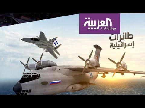 كيف أسقطت الطائرة الروسية في سوريا؟  - نشر قبل 8 ساعة
