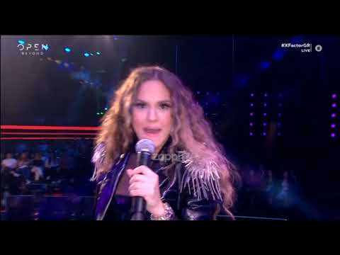 X Factor - 2o : Λίλα Τριάντη - Where have you been