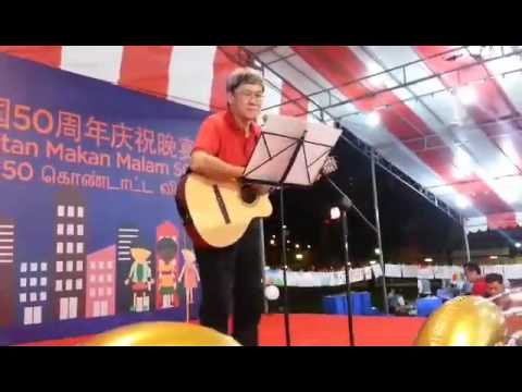 Png Eng Huat - Workers' Party SG50 Hougang dinner (23Aug2015)
